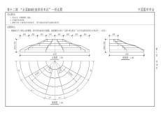 人社部图学会全国BIM技能等级考试第十二期真题【一级】