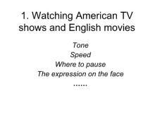 英语口语学习tips