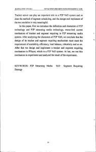 秒開云掛機寶P2P加速-目錄服務器和分塊請求調度機制的研究與實現