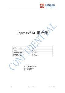 4A-AT-Espressif  AT指令集_v021