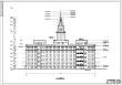 某地七层框架结构海关办公楼建筑设计施工图