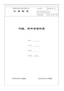 宏业科技有限公司_无线通信..