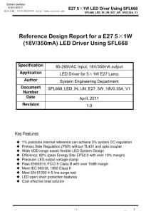 5WLED驱动电源测试报告