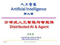 分布式人工智能与智能体-智能科学