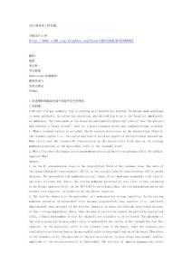 医学题库-2012级各论1题