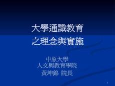 大�WΨ通�R教育61