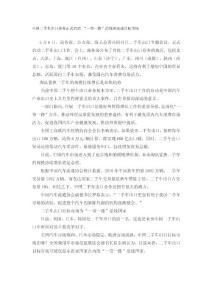 中国二手车出口业务正式启动