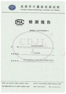 中国石化销售公司六盘水石..