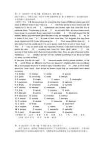 【英语】2011届高考模拟试题分类汇编: 广东