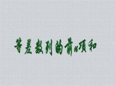 2014年江西省信丰中学高二..