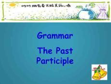 高中语法过去分词讲解与练习[整理]