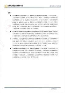 珠江17年第一期信�J�Y�a�C..