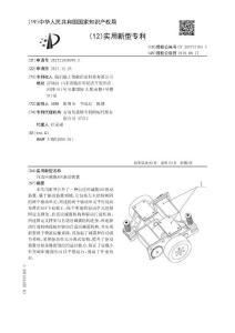CN201721838979-自適應減震AGV驅動裝置