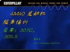 三菱4M40发动机资料