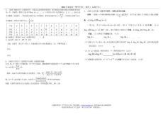 2011年初一暑假数学作业