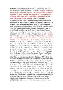ThemiddleEasternBazaar中东市场课文的中文翻译全文
