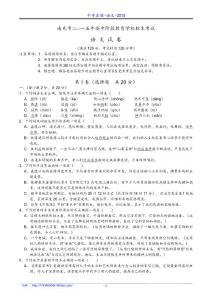 2015年中考真题及答案-语文-南充-1