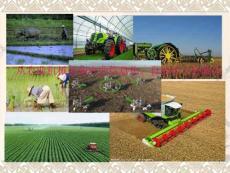 從農業機械化到農業信息化自動化與智能化ppt課件