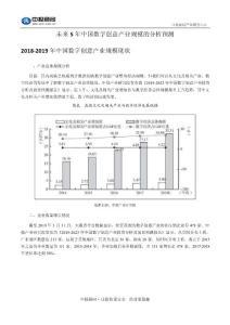 未来5年中国数字创意产业规模的分析预测