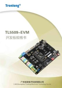 基于TI C55x架构的定点T..