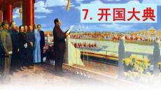 人教部�版(�y�)六年��Z文上熊猫眼大叔�越�WPPT�n件 7 �_��大典