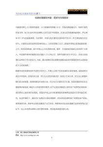 垃圾处理器在中国:需求与市场现状