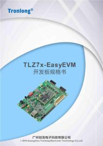 创龙Xilinx Zynq-7000 So..