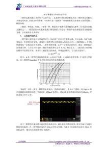 二极管导通电压和结电容介..