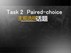 托福口语task_2