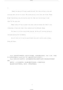 初中英语阅读理解100篇