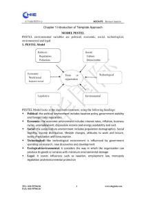 P3串讲讲义_资格/认证考试-会计职称考试