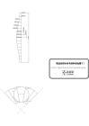 内蒙古科技大学某净水厂毕业设计Cad设计图