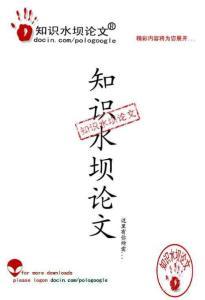 中西方家庭教育