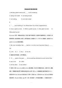 英语语法练习题(答案详解)65195