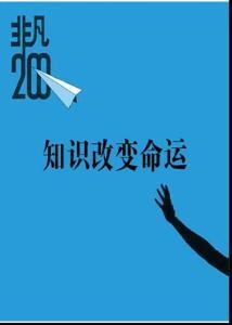 上海市骨关节疾病患者非甾体抗炎药(NSAIDs)不良反应流行病学研究
