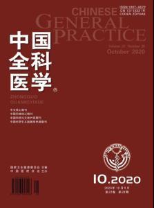 基于岗位胜任力的上海市家庭医生助理岗位准入指标体系构建研究
