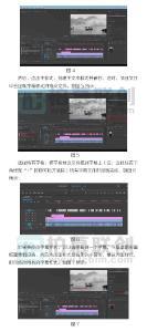 每日一技 1367 如何在Premiere中批量设置字幕-2