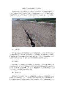 桥梁裂缝修补方法跟裂缝宽度有关系吗
