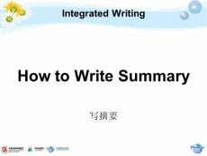 鳳凰國際英語托福寫作how_to_write_summary
