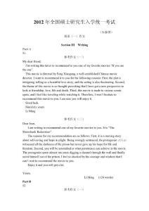 英语作文写作