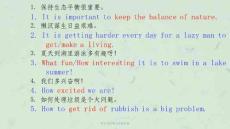 英语写作单句训练经典课件