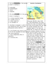 托福阅读真题Sumerian contribution练习与答案