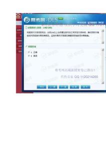 证券从业资格认证考试