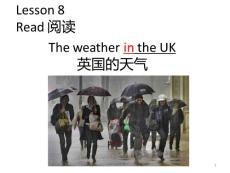 科普版六年级下册lesson8read-the-weather-in-the-ukppt课件