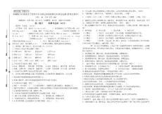 統編版六年級語文下冊第六單元課堂目標檢測名師原創連載(持續更新中)
