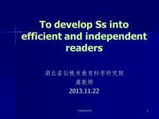 初中英语阅读教学设计ppt课件