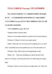 TPO53托福閱讀Passage1原文及答案解析