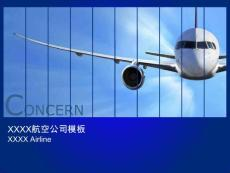 ppt宝藏_www.pptbz.com_蓝色背景航空公司