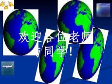 201x年南京初三學生語文中考背誦(可參考)