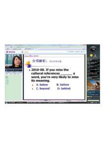 2011GCT英语复习策略04